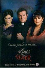 Во имя любви (2008)